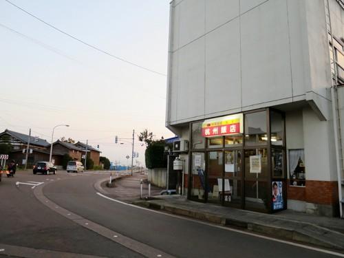 koshuhanten02
