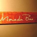 Bar「Maeda Bar」でSmokedCreamにRie Gin柔和な表情と物腰と