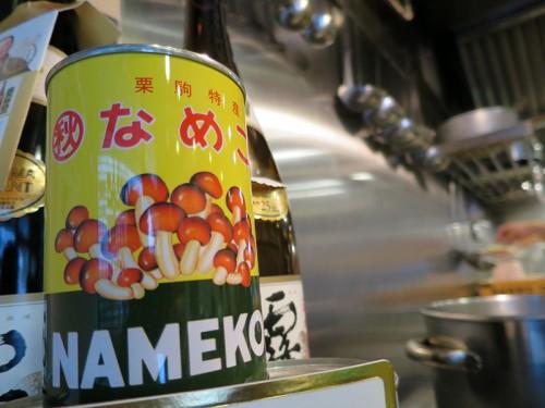 shinagawa07