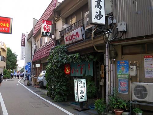 takasago02