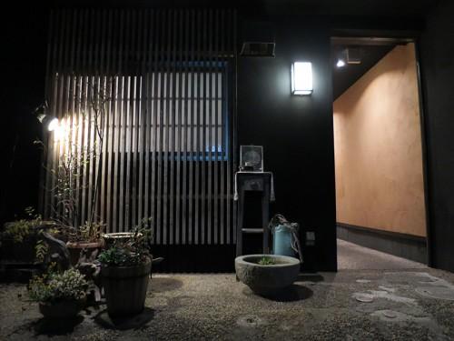 ohsugi13