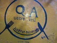 bistrot「Quatre Avril」で鯖のキッシュ鶏腿のラグーまたひとつ失う闇市跡の情緒