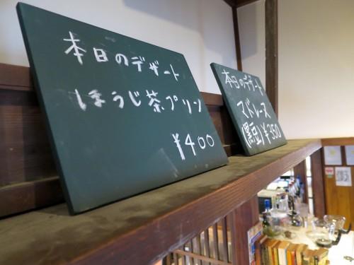 rengetsu09