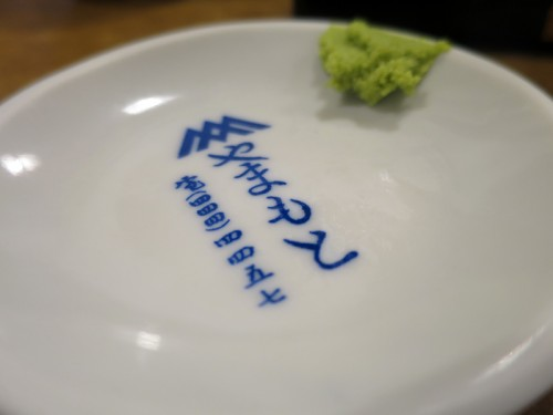 yamamoto06