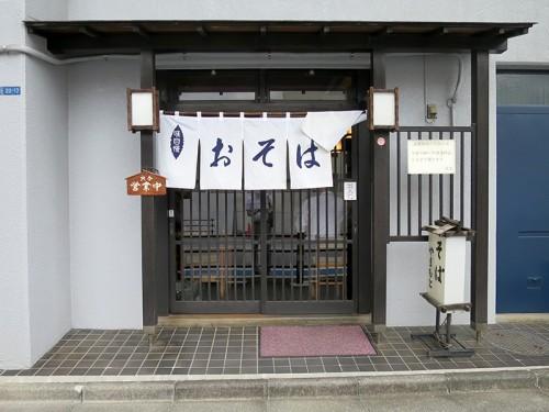 yamamoto09