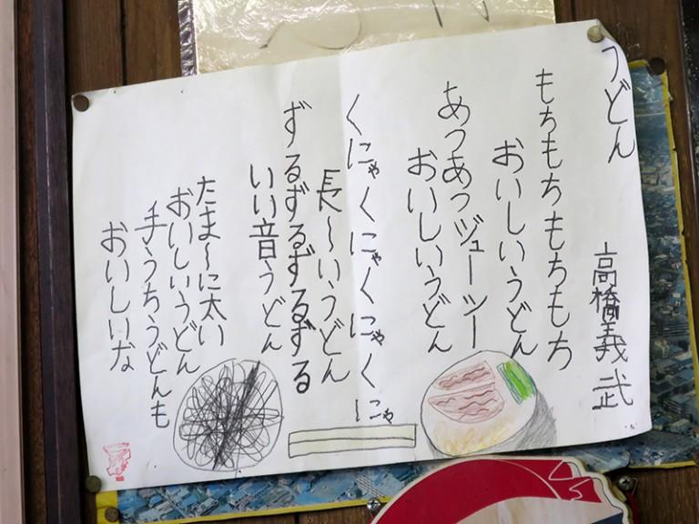 daisuke07