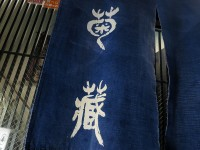 kikuzo