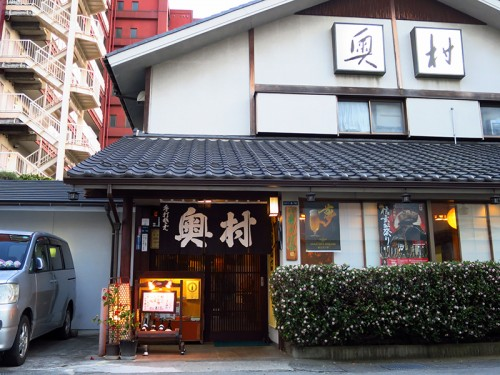 okumura18