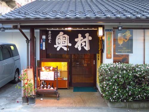 okumura29