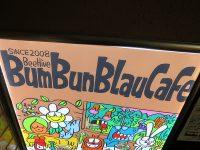 Noodle Cafe 「BumBun Blau Cafe」で澄んで滋味深き翠のラーメンとズルイ氷の外輪山