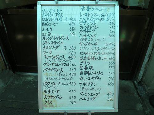 iwata11