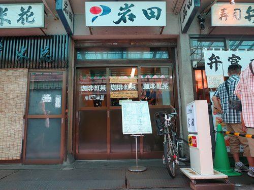iwata12