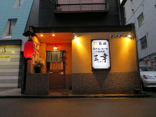 miyuki15