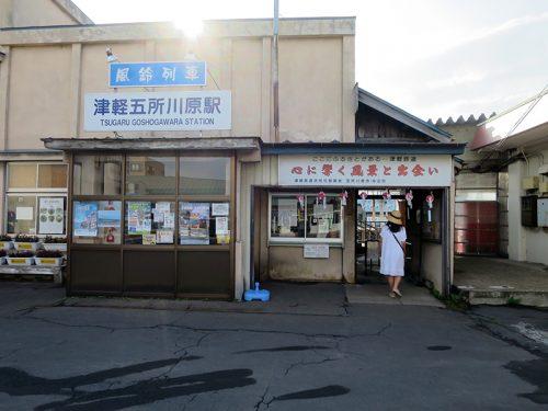 coffeeshijin01