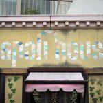 トラットリア「ナポリハウス」でアマトリチャーナを食べてアマトリーチェを救おう