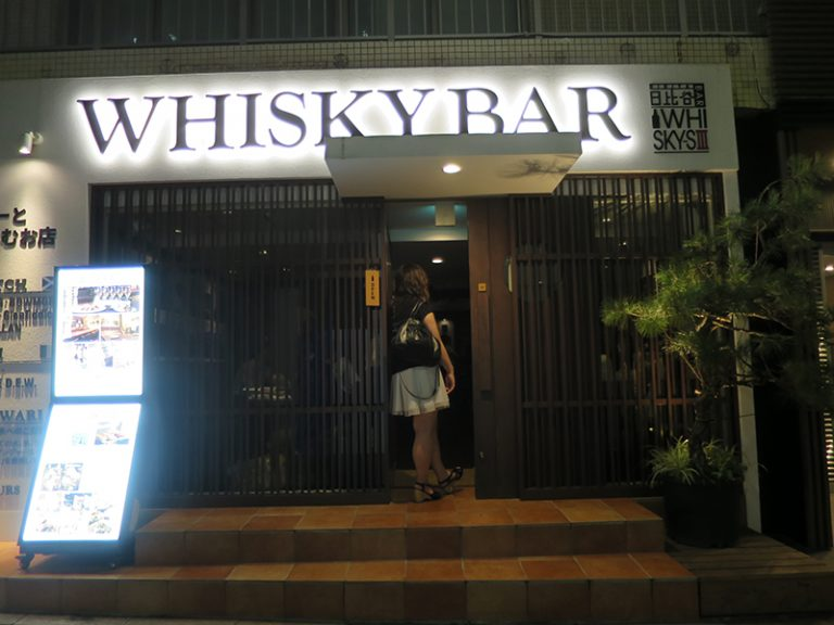 whiskys01