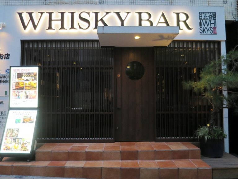 whiskys21-02