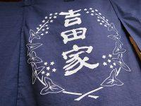 蕎麦處「吉田家」でかもせいろにカレー南蛮若草色の蕎麦旧東海道の老舗の風格