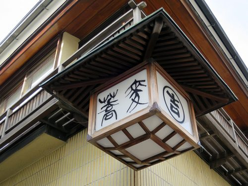 yoshidaya03