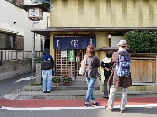 yoshidaya11