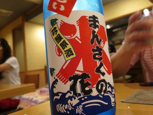 yukitsubaki01