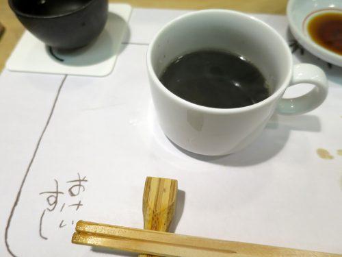 okeisushi09