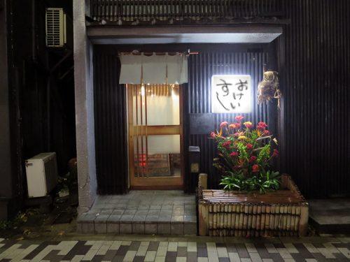 okeisushi24