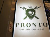 プレモル超達人の店「BEERTERIA PRONTO」で新味プレモルの香りとコクと