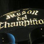 「Mesón del Champiñón」で鉄板焼シャンピニオンここにもズルい美味しさが