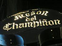 Bar「Mesón del Champiñón」で鉄板焼シャンピニオンここにもズルい美味しさが