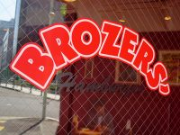 Hamburger「BROZERS'」新富町で三叉の三吉橋とタルタルバーガーホットドック