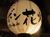 食堂&呑み「ボン花火」で厩橋にスカイツリー心地よき隅田川の川床にて