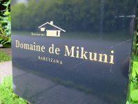 Restaurant「Domaine de Mikuni」で蝦夷鮑ヴルーテ夏鱈炙り焼き追分の別荘地にて