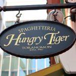 SPAGHETTERIA「Hungry Tiger」でやはりダニエルそしてバジリコワシワシ麺がいい
