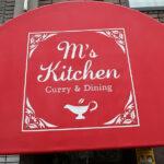 Curry&Dining「M's Kitchen」でダールに山椒にタイ風カレー自由な気風が愉し美味し